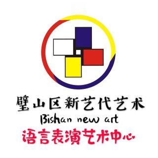 【新艺代小主播】李金益:奥特曼打小怪兽