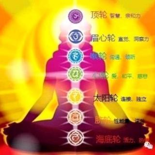 【能量梳理】太阳轮:连接,独立;心轮:爱,和平,慈悲