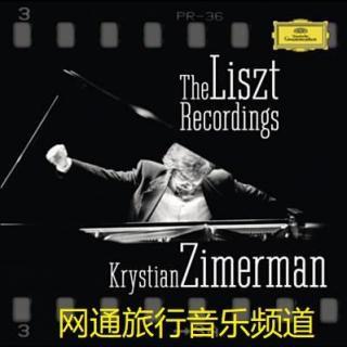 十大经典《李斯特第一钢琴协奏曲》