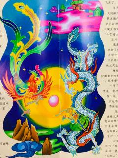 天降明珠【汉声中国童话~八月】