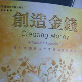 第8章♥让金钱涌入