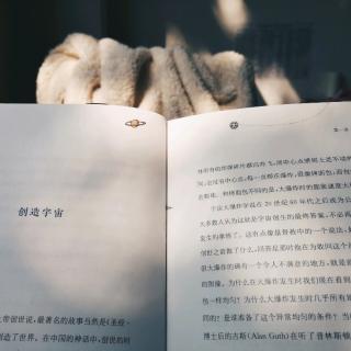 你有多久没有朗读了?