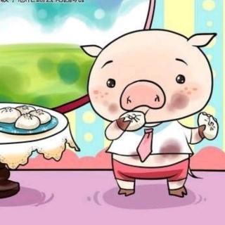 园长妈妈的睡前故事《不洗手的小猪》