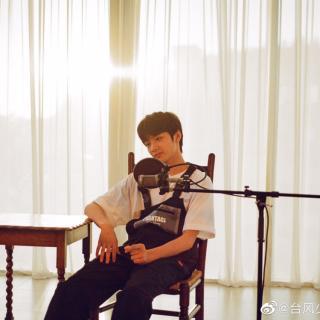 刘耀文-Love Yourself
