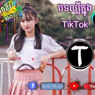 TikTok _ Break By FamilY Mix