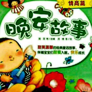 园长妈妈讲故事1033  【红豆粥婆婆】