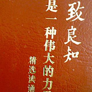 文化自信与民族复兴208