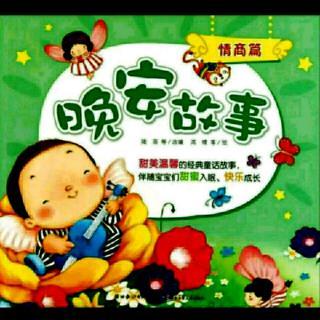 园长妈妈讲故事1036  【啊呜国王的儿童节】
