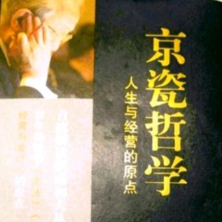 段正武2019/6/21