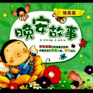 园长妈妈讲故事1037 【小蝌蚪找妈妈】