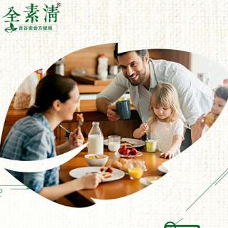 家人的健康问题--吃的营养与保健44