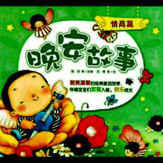 园长妈妈讲故事1039  【贪吃鼠逛超市】