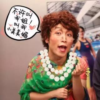 青岛大姨 包你会驾校