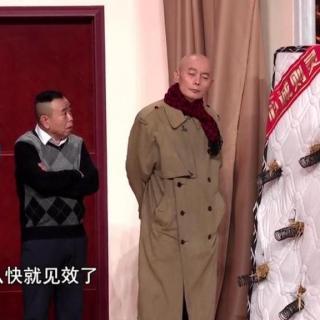 """《""""儿子""""来了》潘长江蔡明葛优"""