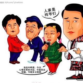 小品《捐助》赵本山、小沈阳、刘小力