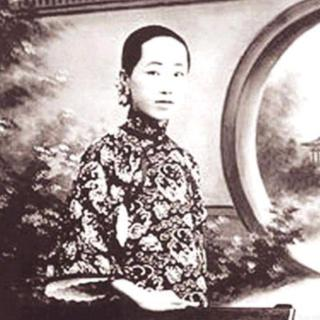 【民国传奇女子】王桂荃
