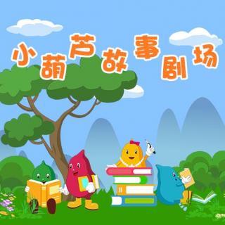 小葫芦故事剧场-彩虹豌豆树