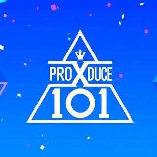 【Produce x101】第三次竞演 U GOT IT