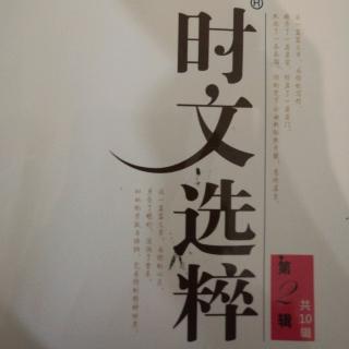 《你记住了谁的名字》马国福(孙冉淇 2019.7.16)