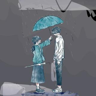 用心说   换我,为你撑伞