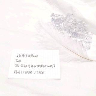 Aimer-カタオモイ(单相思)