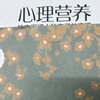 其他生活琐事(257~269页)