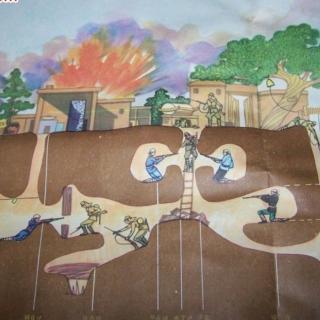 第八课《冀中的地道战》