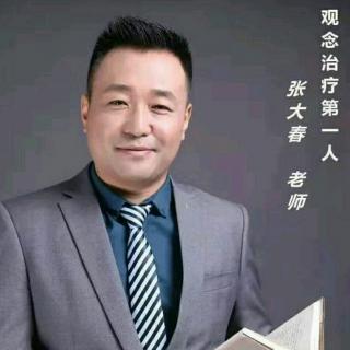 张大春:一个害了四代人的矛盾理论,却无人解读
