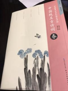 背《城东早春》(叶力文)