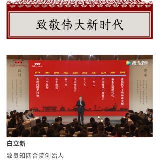 2019.7.23《文化自信与民族复兴1至40页》