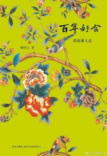 断代的上海 评蒋晓云《百年好合》