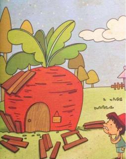 园长妈妈讲故事 一个大萝卜