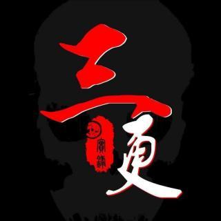 揭秘05年四川南充百年不腐僵尸,文物局领导烧尸体事件