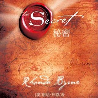 秘密——《健康的秘密》