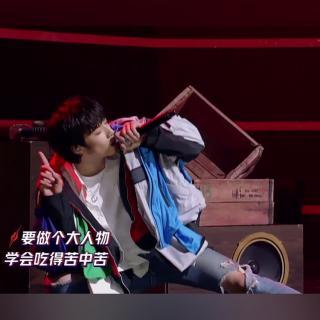 刘耀文-大人物(台风蜕变之战03)