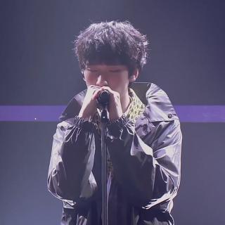 严浩翔-几乎成名(台风蜕变之战03)