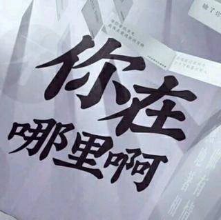 高婧2014