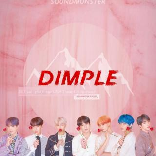 (BTS防弹少年团)Dimple / SdM
