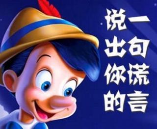 诗人邓键诗选《谎言》,播讲:一叶青荷