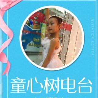 雪梅~宋卢越|15号刘新悦(来自FM124801958)