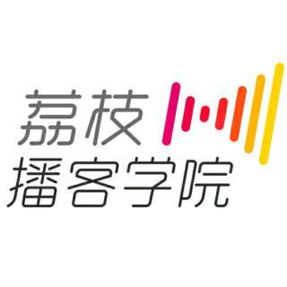 才藝主播的正確直播姿勢(來自FM100)