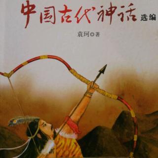 中国古代神话——望帝化鸟