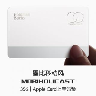 Apple Card上手体验