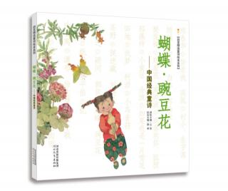 b029-童诗-野菊花