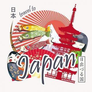 日本之旅全息图鉴 I