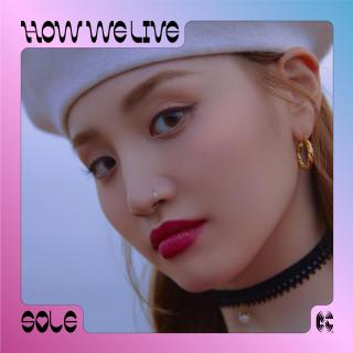 【783】SOLE-THINK