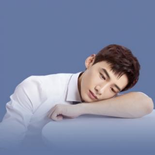 「白敬亭」晚安冥想