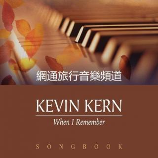 恬静优美的《风的迷藏》凯文·柯恩的淡淡的忧伤旋律