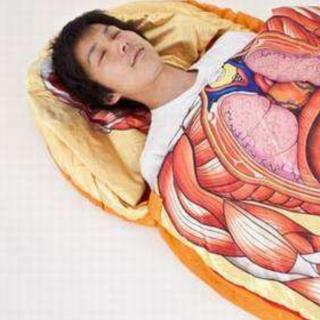 人体中,有哪些器官拿掉后不影响生存呢?
