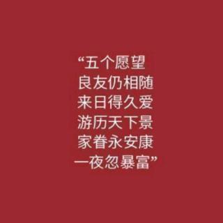 宋亚轩-斑马斑马
